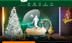 47 Dagar Julkalender hos MrGreen